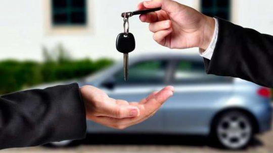 Продаж автомобілів через систему Прозорро