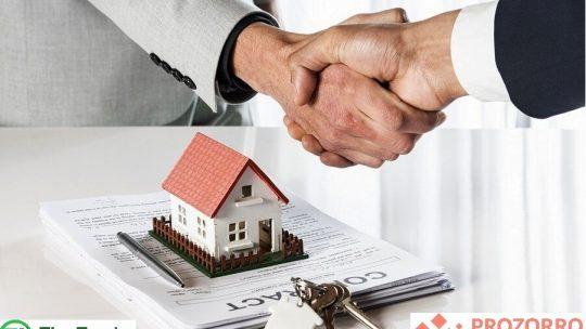 Купить имущество через Прозорро-Продажи